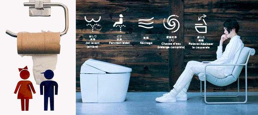 Et pourquoi pas les toilettes japonaises ?